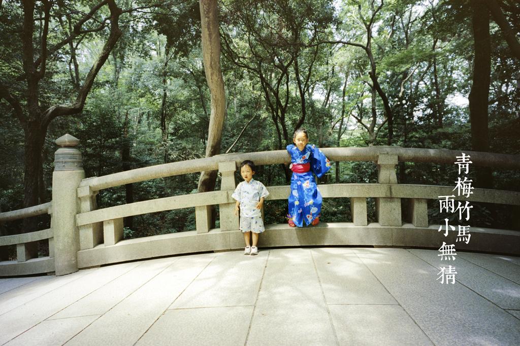 兩小無猜|日本兒童寫真