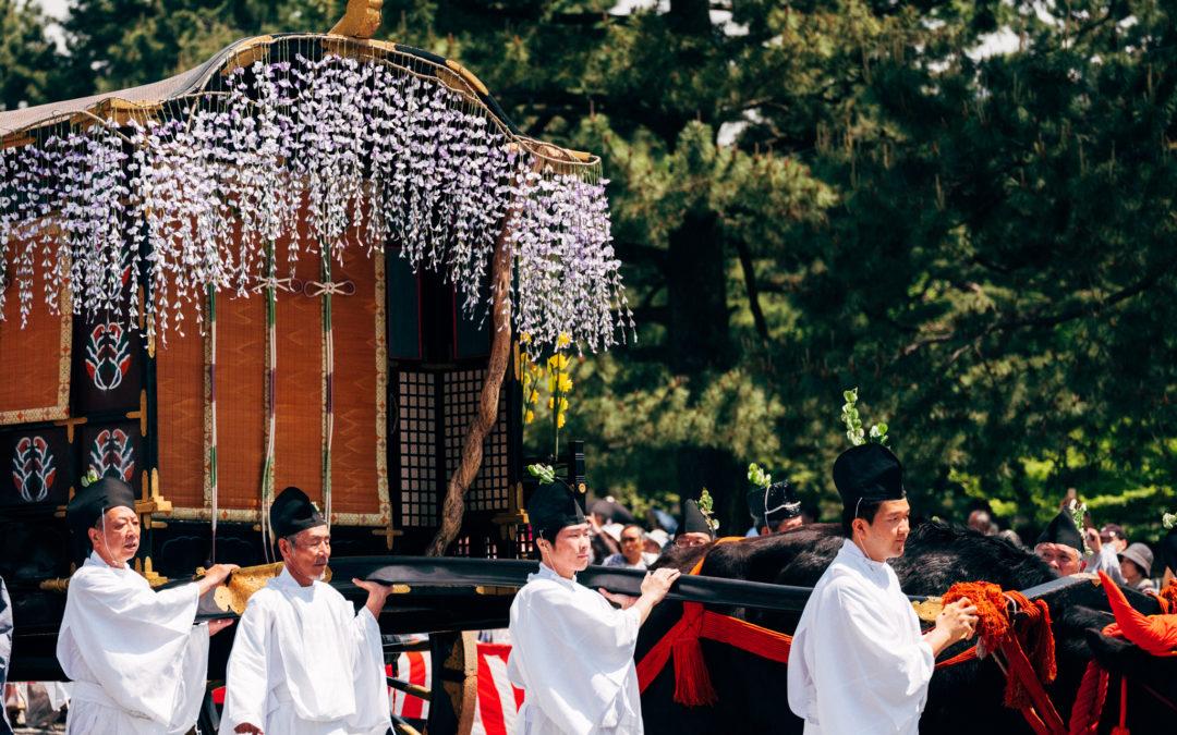 京都三大祭典之一「葵祭」